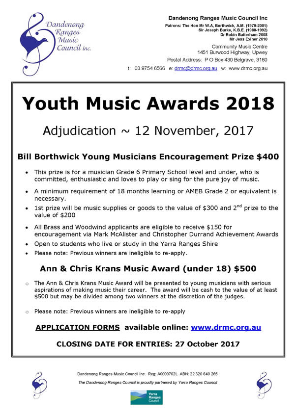 Youth Music Awards 2017 18 Flyer thumb